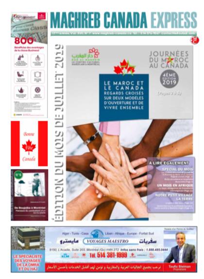 Le Maroc et le Canada ;  regards croisés sur deux modèles d'ouverture et de vivre ensemble