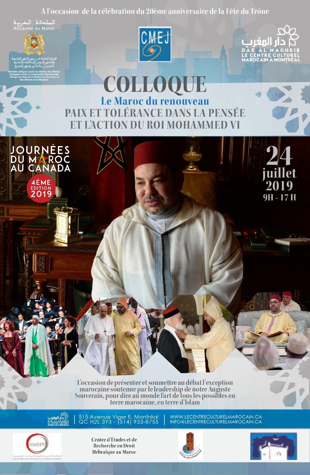Colloque international le Maroc du Renouveau
