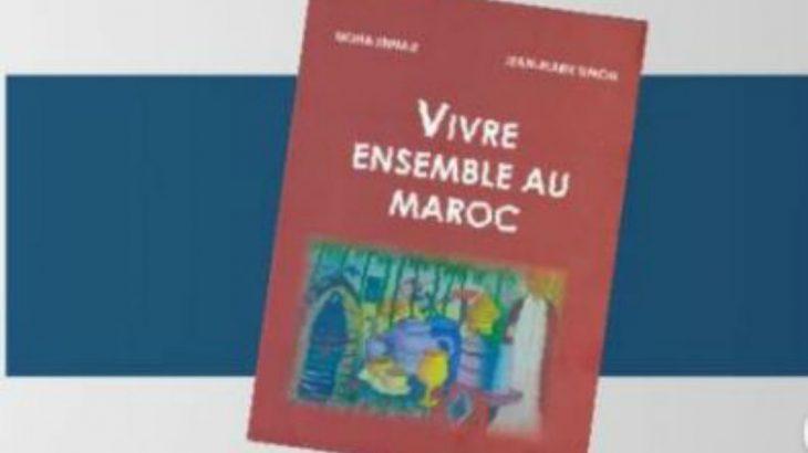 «Vivre-ensemble au Maroc» de Moha Ennaji et Jean-Marie Simon présenté à Montréal